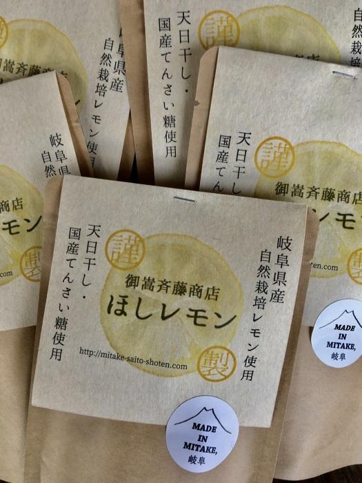 今日明日は浜松で出店です_e0155231_09024532.jpeg