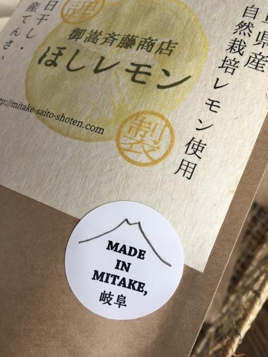 今日明日は浜松で出店です_e0155231_09031467.jpeg