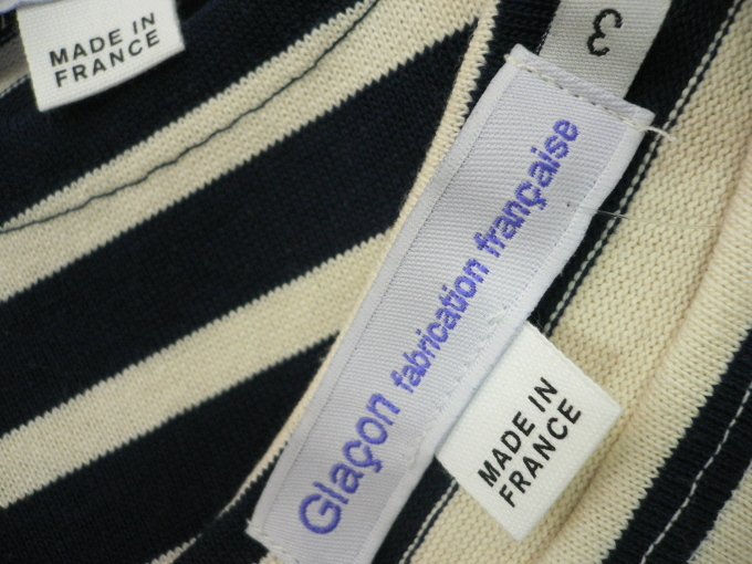 Glacon バスクシャツが入りました・・_d0060944_16262869.jpg