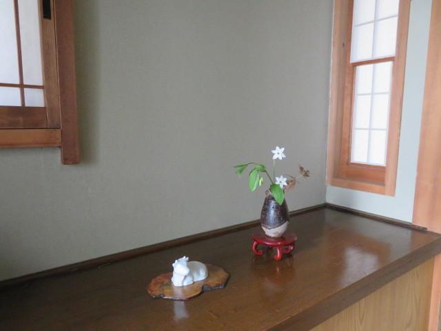 手向山(タムケヤマ)紅葉を活ける_f0329849_17063150.jpg