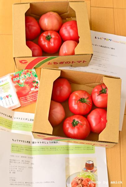 4月4日 日曜日 ちょりママさん考案トマトとくずし豆腐のサラダ_b0288550_10021451.jpg