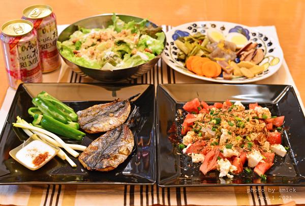 4月4日 日曜日 ちょりママさん考案トマトとくずし豆腐のサラダ_b0288550_10031145.jpg