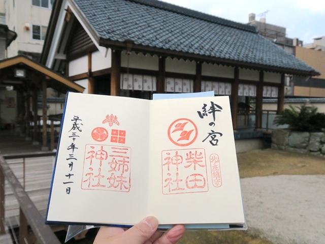 福井の旅 その7 (福井駅周辺)_e0017051_06340903.jpg