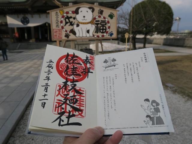 福井の旅 その7 (福井駅周辺)_e0017051_06341603.jpg