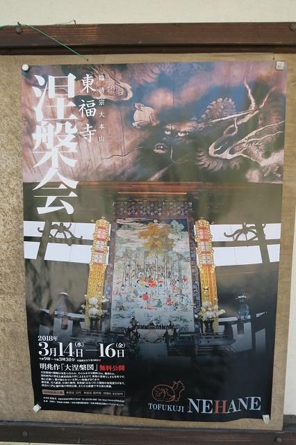 東福寺_e0017051_07002343.jpg