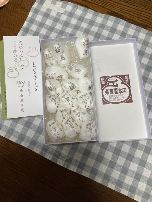 可愛いお菓子_f0359673_11385368.jpeg