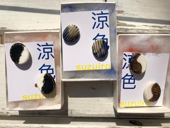 Suzuiro◇newarrival◇_d0127394_16003670.jpg
