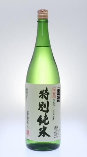 円滑 特別純米[鳴門酒造]_f0138598_22471080.jpg