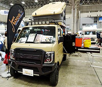 ジャパン・キャンピングカー・ショー 2021_c0137404_19345002.jpg