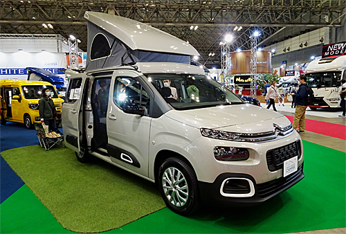 ジャパン・キャンピングカー・ショー 2021_c0137404_19345068.jpg