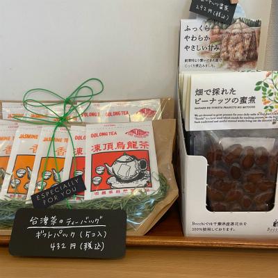 ギフト台湾茶・4月7日(水)からのランチプレート_b0102217_17140003.jpg