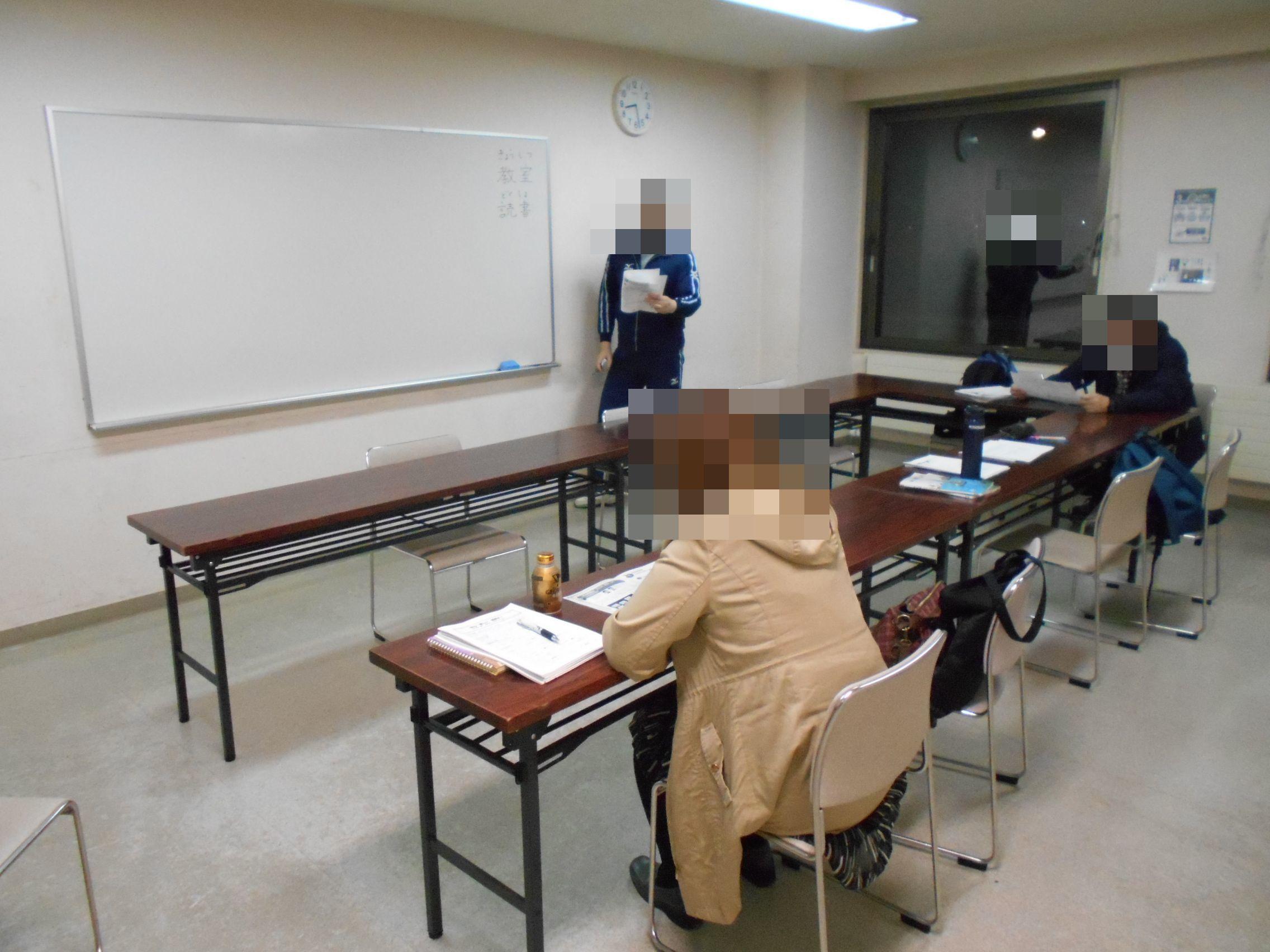 【例会報告】TOSSシグナス21年4月例会_e0252129_00561486.jpg