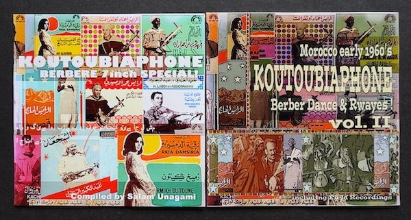 Houcine Slaoui : The Father of Moroccan Chaabi <13>_d0010432_11393005.jpg