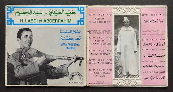 Houcine Slaoui : The Father of Moroccan Chaabi <14>_d0010432_11491571.jpg