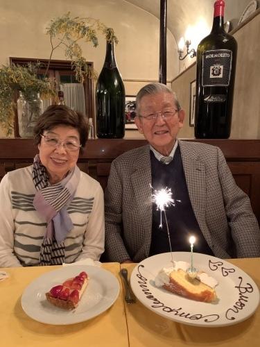 父のお誕生日祝い_b0145846_22195106.jpeg