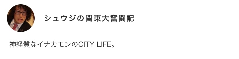 超・ガチンコ☆セメント緊急告知!!!_c0156791_06400890.jpg