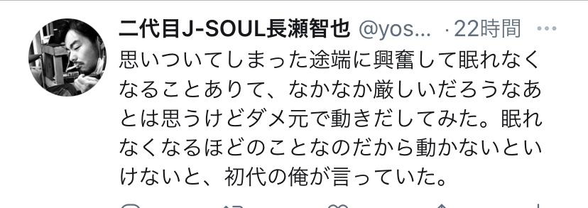 超・ガチンコ☆セメント緊急告知!!!_c0156791_06464797.jpg