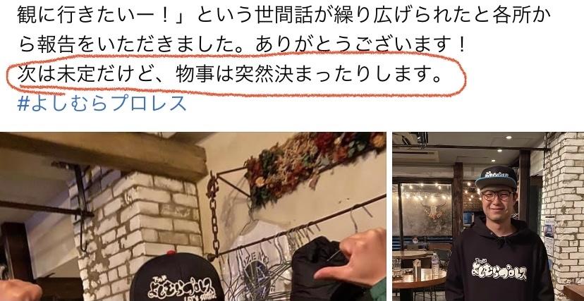 超・ガチンコ☆セメント緊急告知!!!_c0156791_06521545.jpg