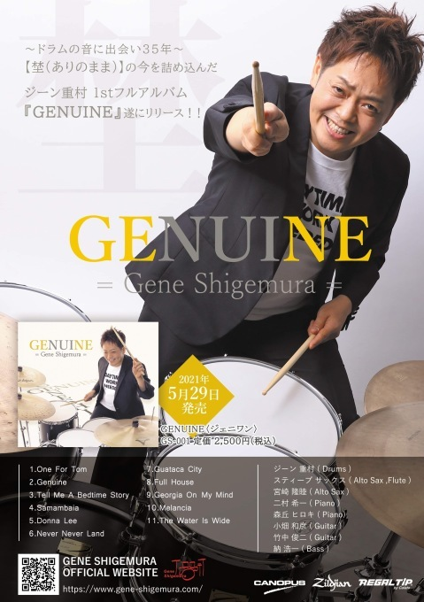 CD『GENUINE』完成!_f0199028_01383578.jpeg