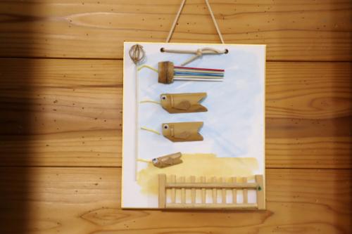季節レク ~ 大空およぐ鯉のぼり色紙 ~_e0222340_18493770.jpg