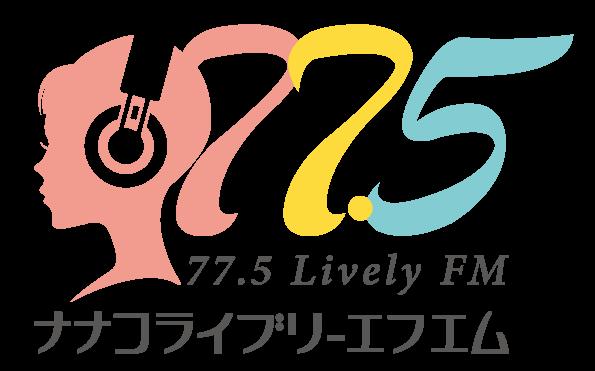 「775夕焼けステーション」パーソナリティー決定!_f0379251_11540311.png