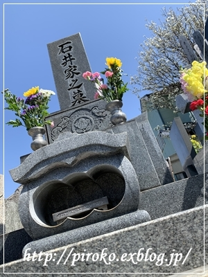 お墓参り_b0010775_10102596.jpg