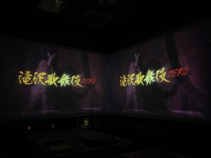 滝沢歌舞伎ZERO。_a0157480_12514561.jpeg