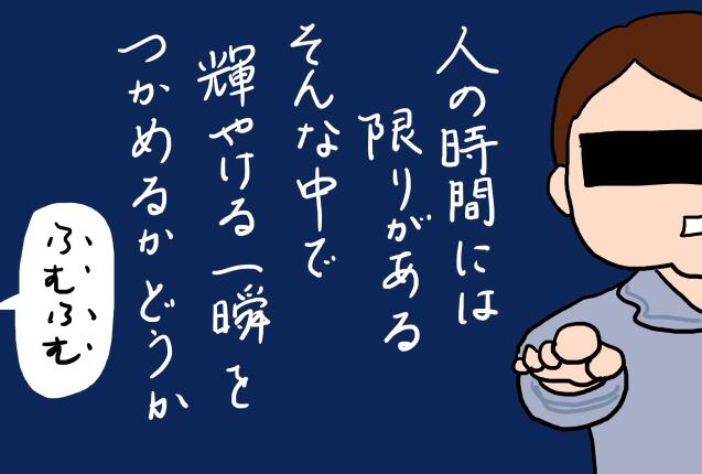 心の叫び_d0129083_16062465.jpg