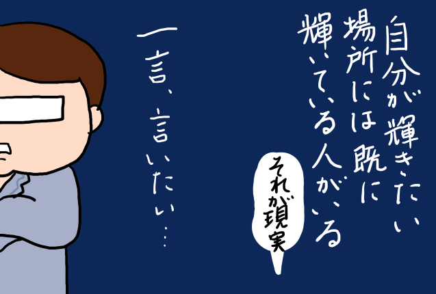 心の叫び_d0129083_16075275.jpg
