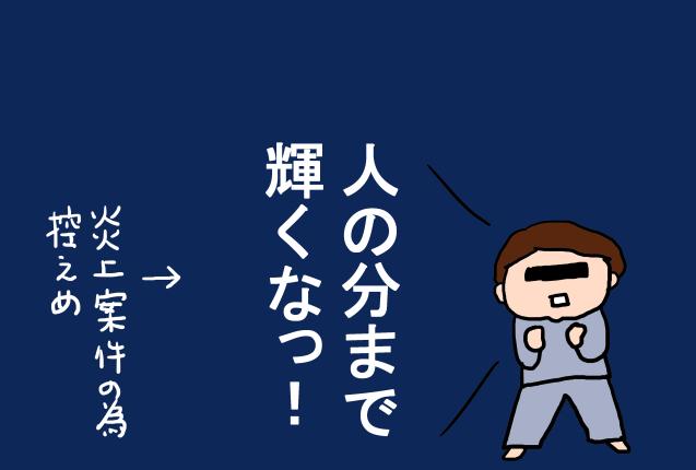 心の叫び_d0129083_16084799.jpg