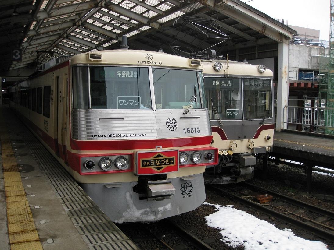 消滅危機の特急列車_f0281398_18124846.jpg