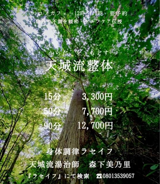 【ケーキご用意してます♩】_b0289601_10592764.jpg