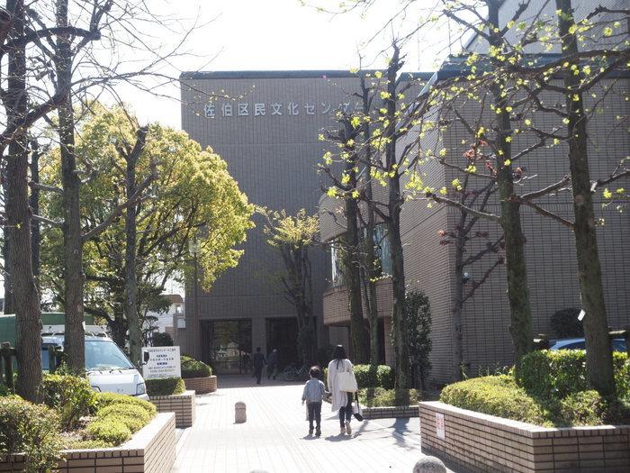 佐伯区民文化センター&五日市中央公園_c0116915_23130457.jpg