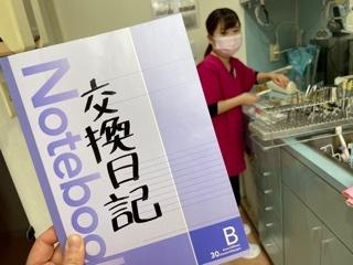 北32条歯科クリニックの新人歯科衛生士育成について_b0191221_23495462.jpg