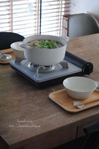 初めての味!? * 比内地鶏スープのきりたんぽ鍋を食べる_b0351624_11334698.jpg