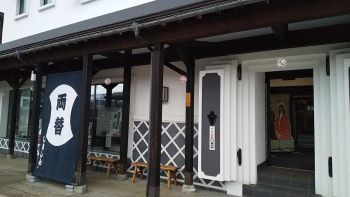 建物探訪の旅 ~三国街道塩沢宿「牧之通り」_c0146040_18562090.jpg