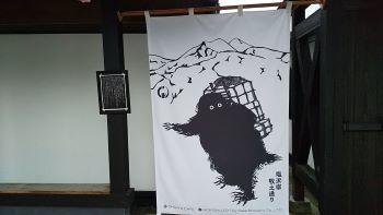 建物探訪の旅 ~三国街道塩沢宿「牧之通り」_c0146040_18565700.jpg