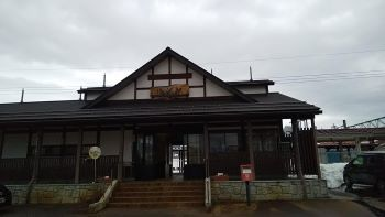 建物探訪の旅 ~三国街道塩沢宿「牧之通り」_c0146040_18574786.jpg