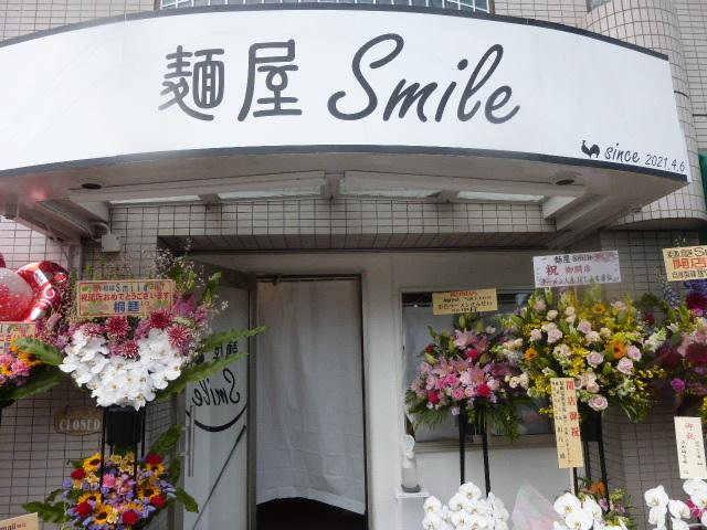 【新店】鶏魚白湯SOBA@麺屋 smile_a0389150_15244844.jpg