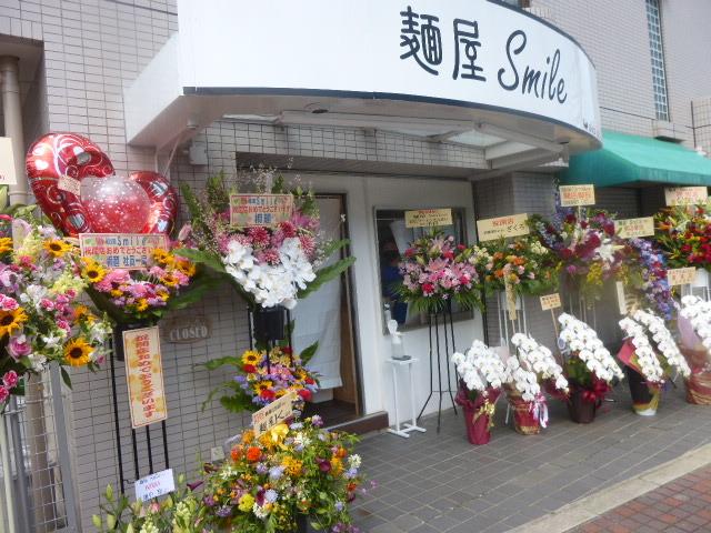 【新店】鶏魚白湯SOBA@麺屋 smile_a0389150_15263003.jpg