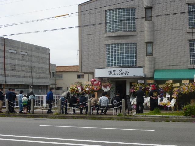 【新店】鶏魚白湯SOBA@麺屋 smile_a0389150_15322023.jpg