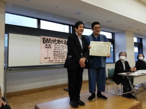 むのたけじ地域・民衆ジャーナリズム賞の授賞式に参加しました。_c0154961_07371085.jpg