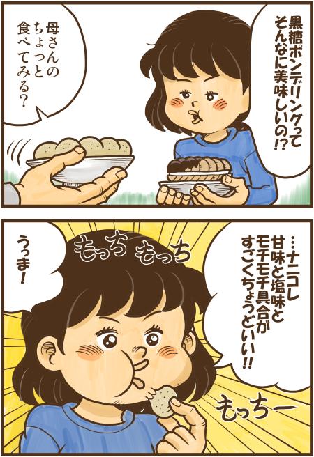 侘び味_a0390763_08331655.jpg