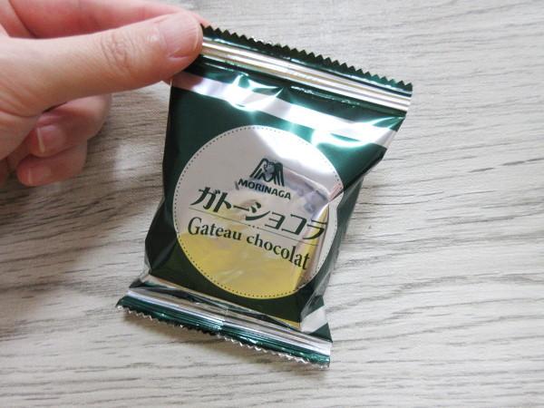 【森永】期間限定 宇治抹茶のガトーショコラ_c0152767_08585049.jpg