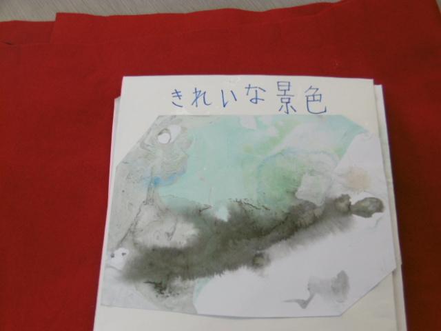 個性あふれる MY BOOK_c0151470_21162442.jpg