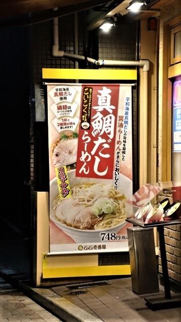 藤田八束の鉄道写真@愛媛県松山市JR四国の楽しい列車たち、松山市はかっはがあって歴史もあって面白い、そして素敵な歴史が探訪できる、食べ物がおいしい素敵な街_d0181492_18322325.jpg