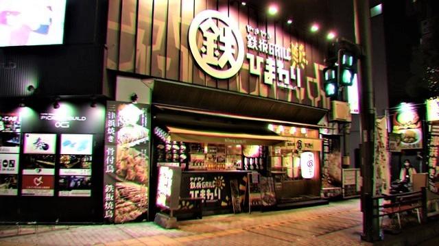 藤田八束の鉄道写真@愛媛県松山市JR四国の楽しい列車たち、松山市はかっはがあって歴史もあって面白い、そして素敵な歴史が探訪できる、食べ物がおいしい素敵な街_d0181492_18322969.jpg