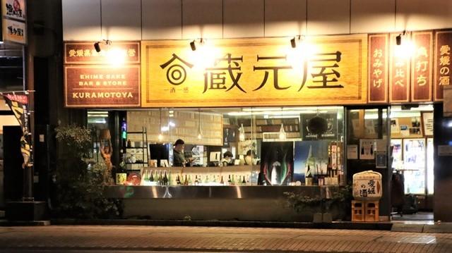 藤田八束の鉄道写真@愛媛県松山市JR四国の楽しい列車たち、松山市はかっはがあって歴史もあって面白い、そして素敵な歴史が探訪できる、食べ物がおいしい素敵な街_d0181492_18330287.jpg