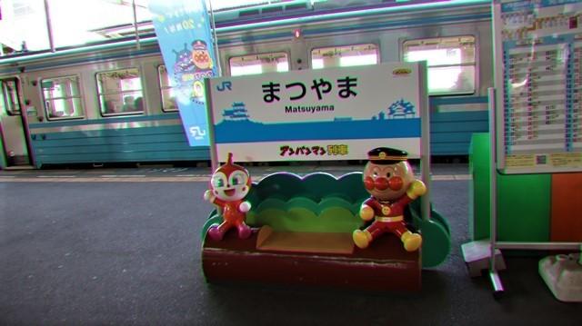 藤田八束の鉄道写真@愛媛県松山市JR四国の楽しい列車たち、松山市はかっはがあって歴史もあって面白い、そして素敵な歴史が探訪できる、食べ物がおいしい素敵な街_d0181492_18353828.jpg