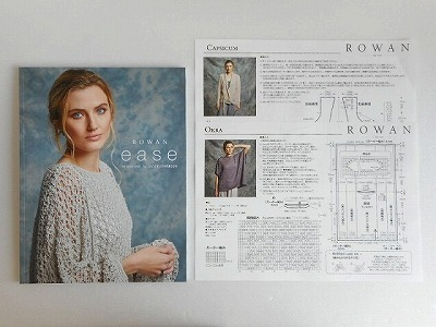 2021SS  Rowan Magazine & collection_f0117399_00142808.jpg